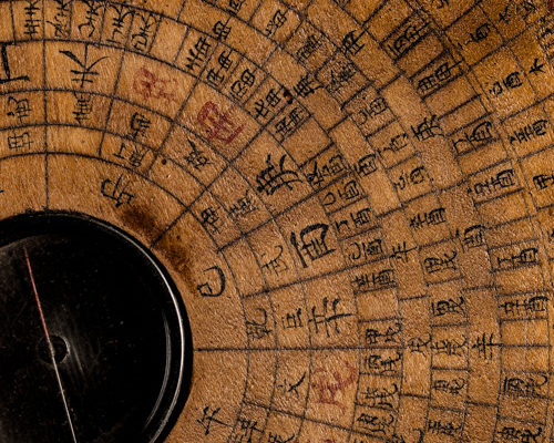 Divination compass (luopan), China.